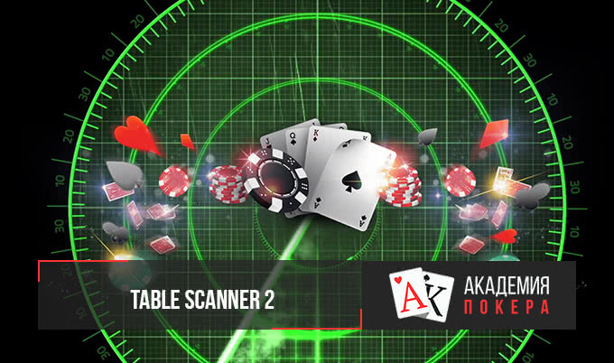 Table Scanner 2