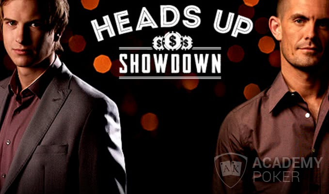 Heads-Up Showdown: матч звезд