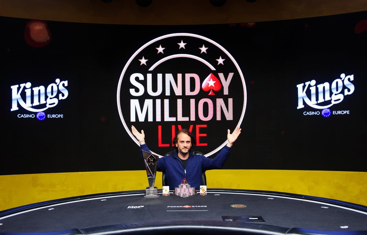 sunday million стратегия