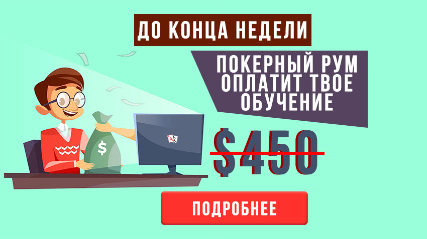 Main-popup-offer 10-11-2018 (9)