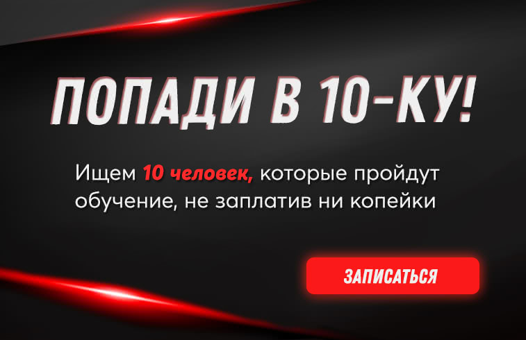 Main-popup-offer 10-11-2018 (5)